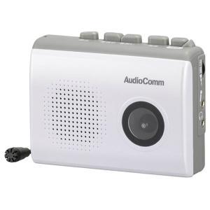 録音/再生カセットレコーダー CAS-610Z 簡単操作のシンプルタイプ 専用外部マイク付属 スピーカー搭載 +カセットテープ(60分)1本付|dreamrelife-store