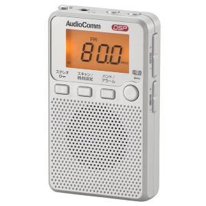 DSP式 FMステレオラジオ(ホワイト)RAD-P2229S-S 単4形乾電池×2本 デジタルで一発選局 時計・アラーム・スリープ機能付|dreamrelife-store