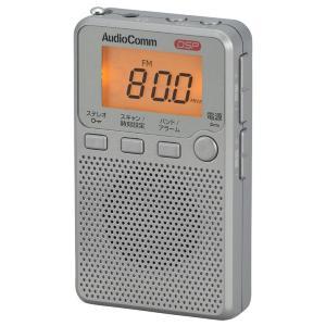 DSP式 FMステレオラジオ(シルバー)RAD-P2229S-H 単4形乾電池×2本 デジタルで一発選局 時計・アラーム・スリープ機能付|dreamrelife-store