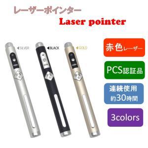 ペン型赤色レーザーポインター ブラック v-t--lp-398b PSCマーク認証品 軽量 単4アルカリ乾電池×2本 収納ケース付|dreamrelife-store