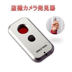 盗撮カメラ発見器 AWT-03 隠しカメラのレンズに反応し赤く光る コンパクトサイズ 簡単にチェック可能 dreamrelife-store