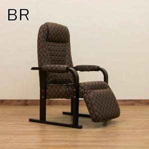 レバー式リクライニングチェアフット付 高さ調節 リビング座椅子 ブラウン S3-07BR|dreamrelifeshop2