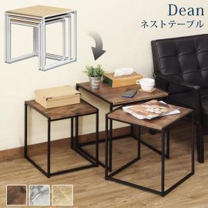 ネストテーブル Dean テーブル(大・中・小)3個セット UTK-15ABR/BK アンティークブラウン・ブラック|dreamrelifeshop2