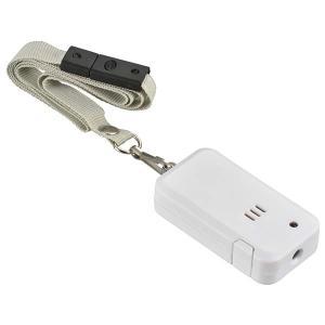 LEDライト付き 防犯ブザー OSE-DXA174L-W 大音量90dB ネックストラップ付 電池交換お知らせランプ付|dreamrelifeshop2
