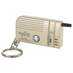 盗聴器探知器 SPY-DX653 盗撮や盗聴の電波を探知するとLEDインジケーター点滅と警告音が鳴る|dreamrelifeshop2