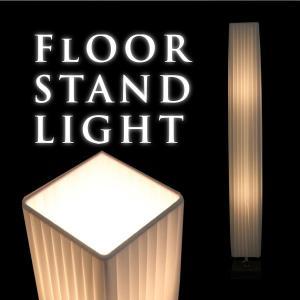 スタンドライト フロアスタンド 照明 間接照明 リビング インテリア照明【送料無料】|dreamstore-y