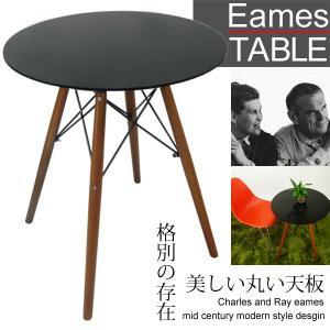 テーブル ダイニング イームズ リプロダクト MDFテーブル DSW Φ60×高さ72cm|dreamstore-y