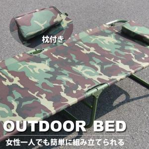 折り畳みベッド リクライニングベッド アウトドアベッド|dreamstore-y