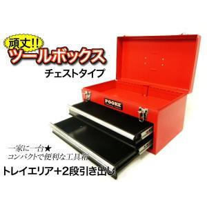 ツールボックス工具箱 工具ボックス|dreamstore-y