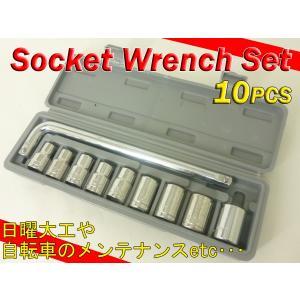 ソケットレンチセット メンテナンス レンチ 10pcs dreamstore-y