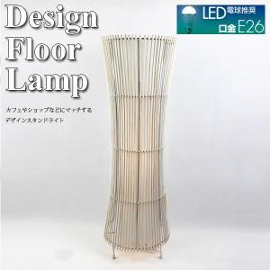 スタンドライト ランプ モダン風 間接照明|dreamstore-y