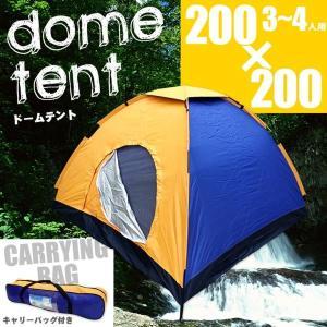テント キャンプテント 3人〜4人用|dreamstore-y