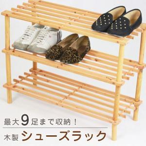 シューズラック ・木製 ・飾り棚・スリッパラック dreamstore-y