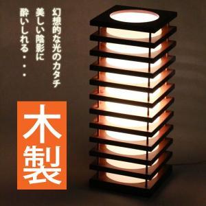 スタンドライト フロアライト 木製 インテリア 照明【送料無料】|dreamstore-y