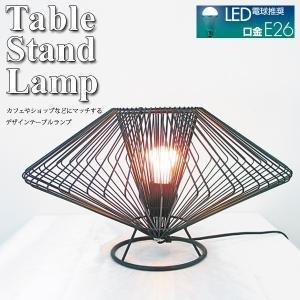 テーブルライト ランプ モダン風 間接照明|dreamstore-y