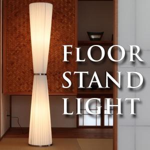 スタンドライト フロアスタンド照明 インテリア照明 LED電球対応【送料無料】|dreamstore-y