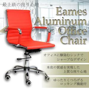 オフィスチェア イームズチェア 椅子|dreamstore-y