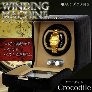 ワインディングマシーン 自動巻時計専用 時計ケース dreamstore-y