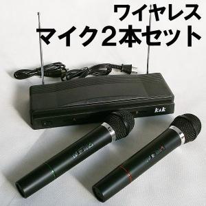 ワイヤレスマイクセット dreamstore-y