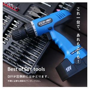 電動ドライバー ドリルセット 電動ドリル 工具 DIY dreamstore-y