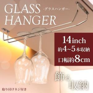 グラスホルダー グラスラック シャンパン ワイン dreamstore-y