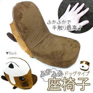座椅子/アニマル座椅子 dreamstore-y