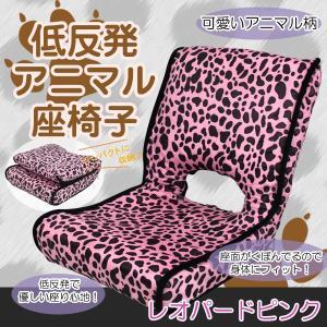 座椅子/多段階リクライニングチェア|dreamstore-y