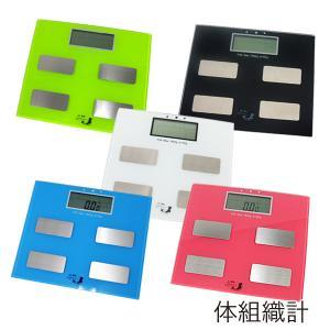 体組成計 体脂肪計 ヘルスメーター・デジタル表示|dreamstore-y