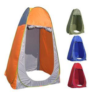 着替えテント 一人用 ワンタッチテント 選べる3色|dreamstore-y