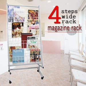 マガジンラック 4段 ホワイト/シンプル ラック dreamstore-y