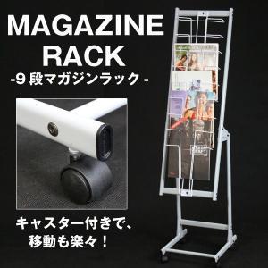マガジンラック /収納 /新聞  /店舗 dreamstore-y