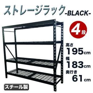 ストレージラック 4段ラック【送料無料】 dreamstore-y