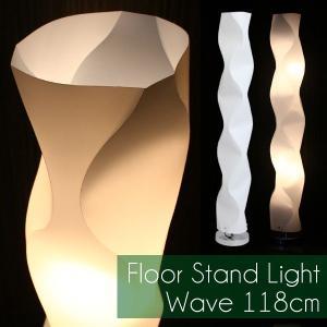 スタンドライト フロアライト 照明器具|dreamstore-y