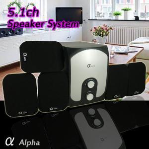 5.1chホームシアタースピーカー/α アルファ KW-577 dreamstore-y