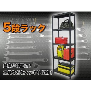ラック 5段 棚 収納 収納棚 フリーラック 収納ラック 多目的ラック dreamstore-y