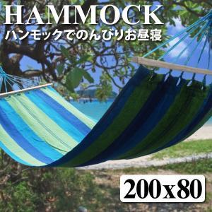 ハンモック dreamstore-y