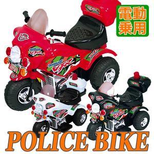 電動乗用 アメリカン ポリスバイク ハーレータイプ 赤・白・黒 3色【送料無料】|dreamstore-y