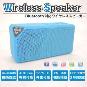 Bluetooth対応 ワイヤレススピーカー SDカード再生可能 dreamstore-y