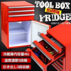 冷蔵庫 ・ツールボックス・工具箱|dreamstore-y