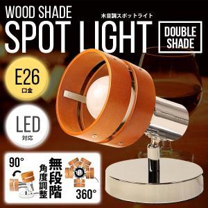 ライト 照明 LED照明 間接照明 スポットライト|dreamstore-y