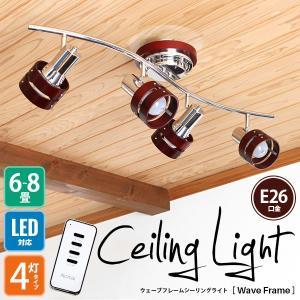 スポットライト LED 4灯 シーリングライト インテリア照明 間接照明  リビング ダイニング キッチン|dreamstore-y
