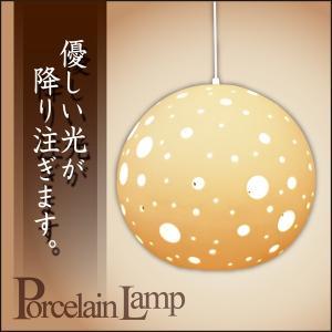 ペンダントライト 陶磁器製 ランプ ライト 照明 照明器具 オブジェ|dreamstore-y