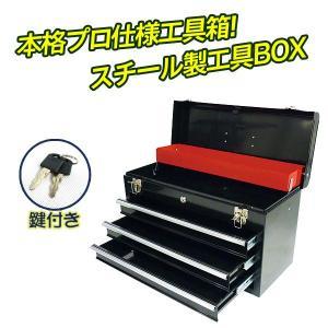 工具箱 携帯ツールボックス ブラック|dreamstore-y