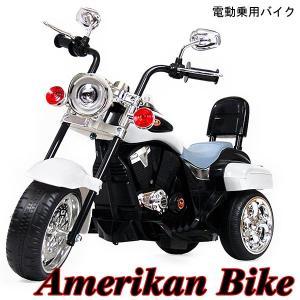 電動バイク アメリカンバイク 子供用充電式バイク 即納可...