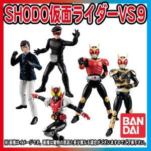 SHODO仮面ライダーVS9 10個入 BOX...の関連商品6