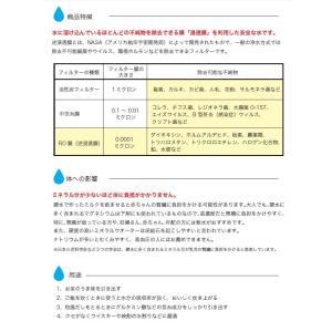送料無料 ミネラルウォーター 久米島(沖縄・阿嘉高原)の天然水 超軟水 2L 6本 健康 赤ちゃん ミルク 健康|dreamtoys-store|03