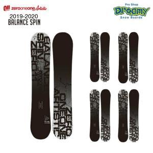 2019-2020 011Artistic ゼロワンワン アーティスティック BALANCE SPIN バランス スピン メンズ スノーボード 板 2019-20モデル 正規品|dreamy1117