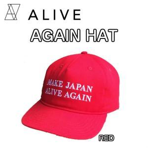ALIVE アライブ AGENT HAT エージェントハット RED CAP 帽子 キャップ ハット 正規品|dreamy1117