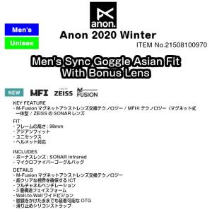 anon アノン Men's Sync Goggle Asian Fit With Bonus Lens 21508100970 眼鏡対応 スノー ゴーグル アジアンフィット M-Fusion MFI ZEISS SONARレンズ 正規品|dreamy1117|02
