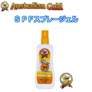 Australian Gold オーストラリアンゴールド SPFスプレージェル 日焼け止め スキンケア ウォータープルーフ dreamy1117